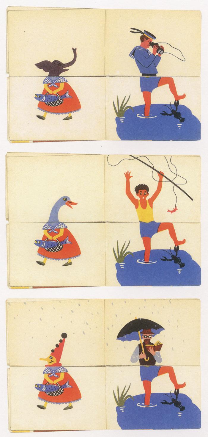 download Il Flauto Magico (Partitura) 1985